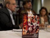 Пакистан: исламисты против зоны секса