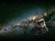 Темная материя скрыта в нашей Галактике