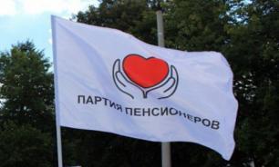 """Центризбирком """"завернул"""" список кандидатов-одномандатников партии пенсионеров"""