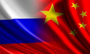 Смогут ли США сделать Москву и Пекин врагами?