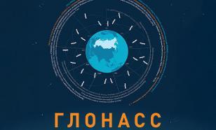 Расходы на развитие ГЛОНАСС сократятся на 13 млрд рублей