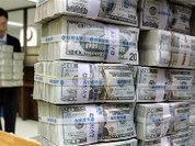 """Банки борются за """"безотзывные вклады"""""""