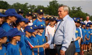Ростовская область открывает детское лето