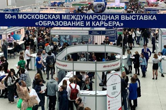 Центр Ломоносова презентовал новые образовательные проекты