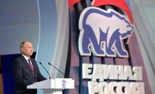 Проголосует ли избиратель за Путина в 2024 году