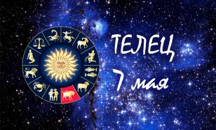 Астролог: рожденные 07.05 чувственны