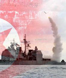 Южная Корея обвинила КНДР в ядерной активности
