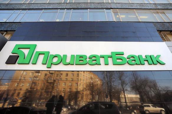 """""""Приватбанк"""" не вернут Коломойскому - советник Зеленского"""