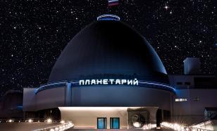 Московский планетарий покажет уникальную трансляцию для соцсетей