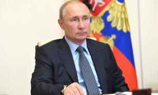 Большинство россиян доверяют своему президенту