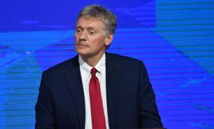 В Кремле прокомментировали задержание возможных российских шпионов в Турции