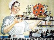 Советская столовка как модный тренд