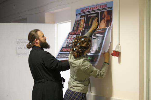 В РПЦ не поддержали законодательный запрет абортов