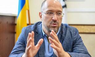 Премьер Украины попросил помнить о том, как легко можно потерять мир