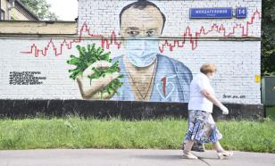 Прирост инфицированных в Москве снижается