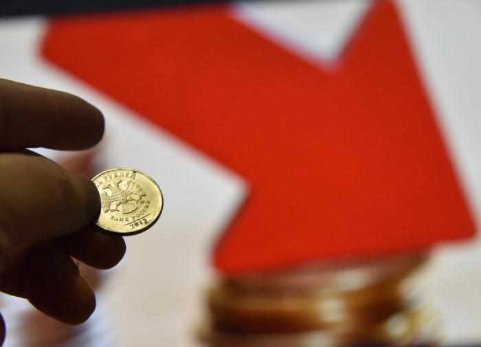 Экономист спрогнозировал, когда рубль укрепит свои позиции