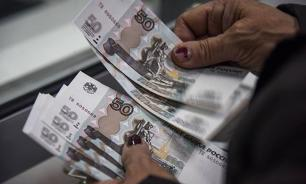 В Госдуме предложили выдавать кредиты под 2-4%
