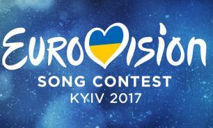 """""""Евровидение-2017"""" — дорогое удовольствие"""
