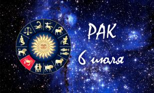 Назарбаев, Буш и Далай-лама - космические братья