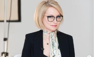 """Хромченко рассказала о """"волшебных"""" брюках, скрывающих лишний вес"""