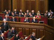 Опасная победа украинской власти
