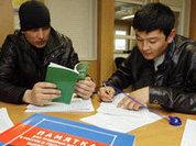 Нужны ли российским городам гетто?