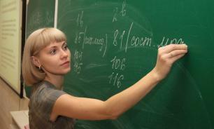 Росстат: образование и здравоохранение - наиболее популярные сферы занятости среди женщин