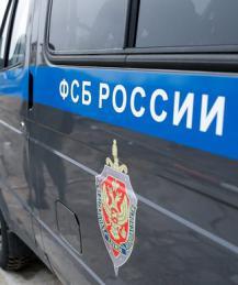 СМИ: у полковников ФСБ изъяли драгоценности и наличные на 12 млрд рублей