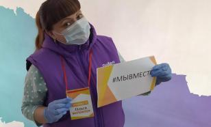 """Экс-""""ковидные"""" больные станут волонтерами в Москве"""