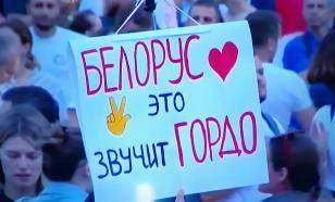 Лукашенко рассказал, кто спонсирует митинги в Белоруссии