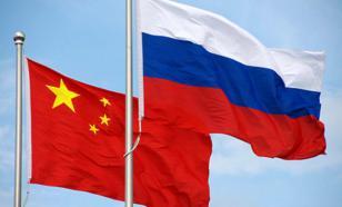 Китай и Россия подтвердили дружеские взаимоотношения