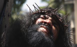 В Израиле исследовали гвозди для распятия