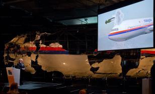 """Суд назвал """"единственно возможную"""" версию гибели рейса MH17"""