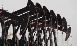 """Тюменский """"НефтьГазТЭК"""" собрал ведущих экспертов отрасли"""