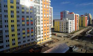 Россия переходит на выплату новых налогов на недвижимость