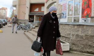 Эксперт оценил изменение пенсионного возраста для надбавки
