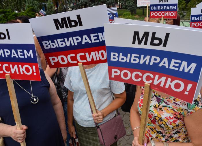 Как именно Путин намекнул на признание ЛДНР