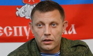 Александр Захарченко: Скорее Украина присоединится к ДНР, чем Донбасс вернется к Киеву