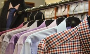 Будем ходить раздетыми: россиян пугают ростом цен на одежду и обувь