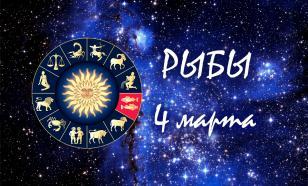 """""""Печалиться давайте под музыку Вивальди"""" - Гороскоп дня"""