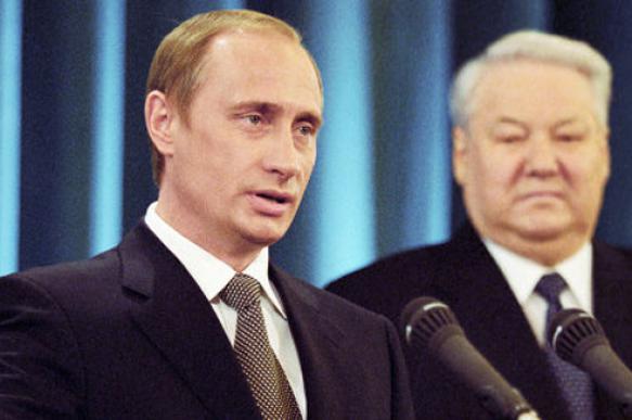 Как вы относитесь к Ельцину?
