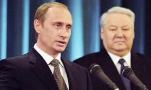 20 лет назад состоялась знаковая встреча Ельцина и Путина