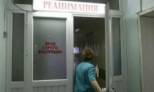 В НИИ Склифосовского около 20 человек с COVID-19 находятся в реанимации