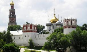 Церковный музей в Новодевичьем монастыре