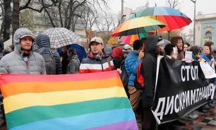 Верховная рада: ЛГБТ-фестивалю в Киеве быть