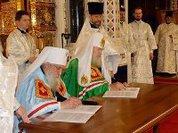 Православное примирение на весах истории