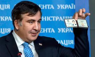 """Украина: """"Дай, Грузия, то, что тебе негоже"""""""