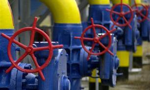 """""""Нафтогаз"""" из-за погоды может возобновить закупки газа у России"""