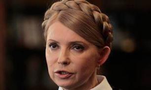 """На Украине введено управление """"через марионеточную власть"""""""