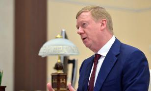 """Проблема старших лейтенантов: """"кремлевский доклад"""" писали не те"""